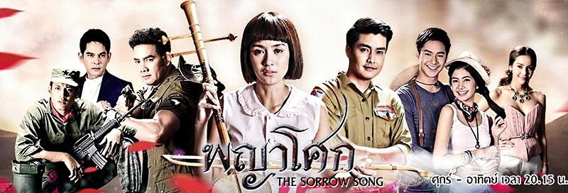 Thai Serien Stream